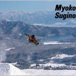 myoko_suginohara_201912gpon_main_900×600