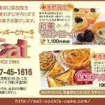 Eat_WEB