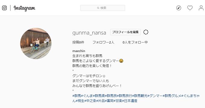 gunma_japanheritage_traveller_for-application