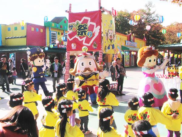 おもちゃ王国201910Gポン_ザッ!祭り