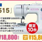 mishin202001gpon_main900×600